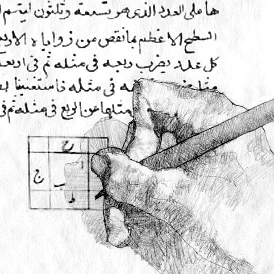 indo_arab_számrendszer